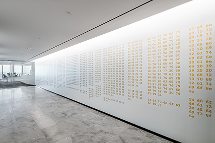 Moody's One World Trade Center